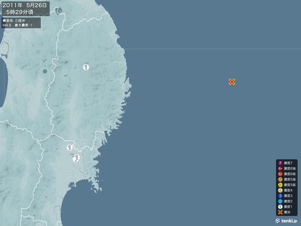 地震情報 2011年05月26日 05時29分頃発生 最大震度:1 震源地:三陸沖(拡大画像)