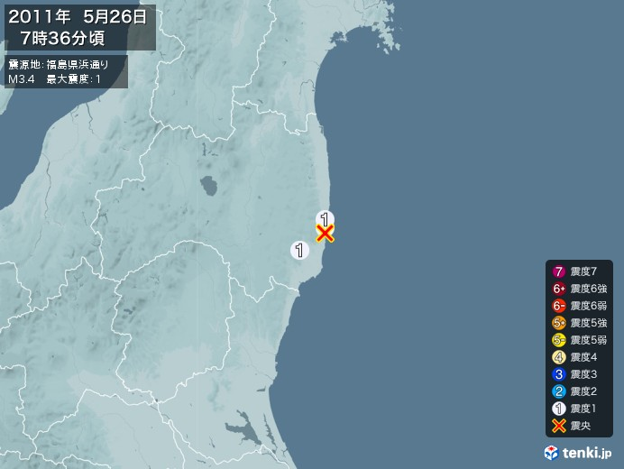 地震情報(2011年05月26日07時36分発生)