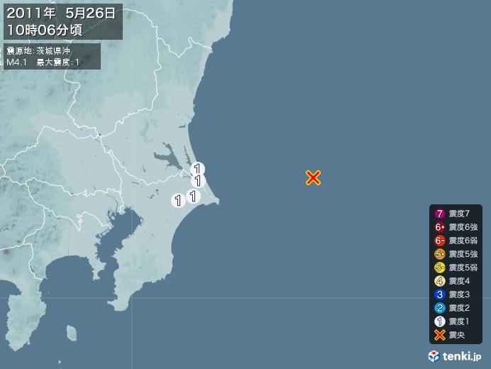 地震情報(2011年05月26日10時06分発生)