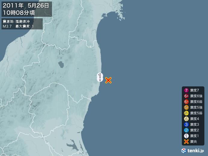地震情報(2011年05月26日10時08分発生)