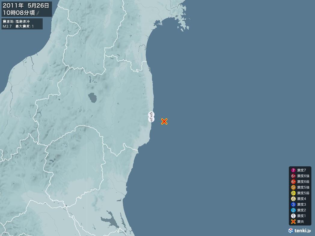 地震情報 2011年05月26日 10時08分頃発生 最大震度:1 震源地:福島県沖(拡大画像)