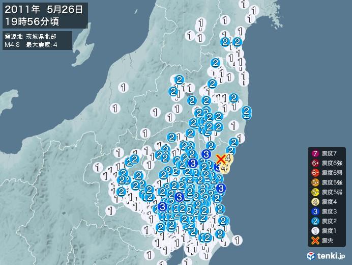 地震情報(2011年05月26日19時56分発生)
