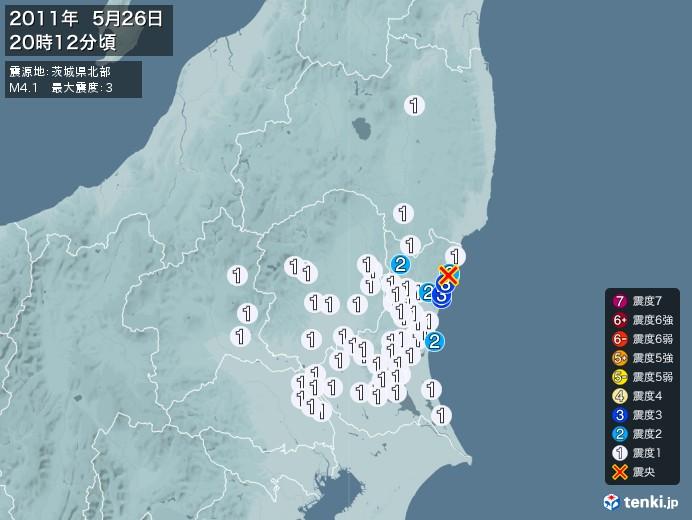 地震情報(2011年05月26日20時12分発生)