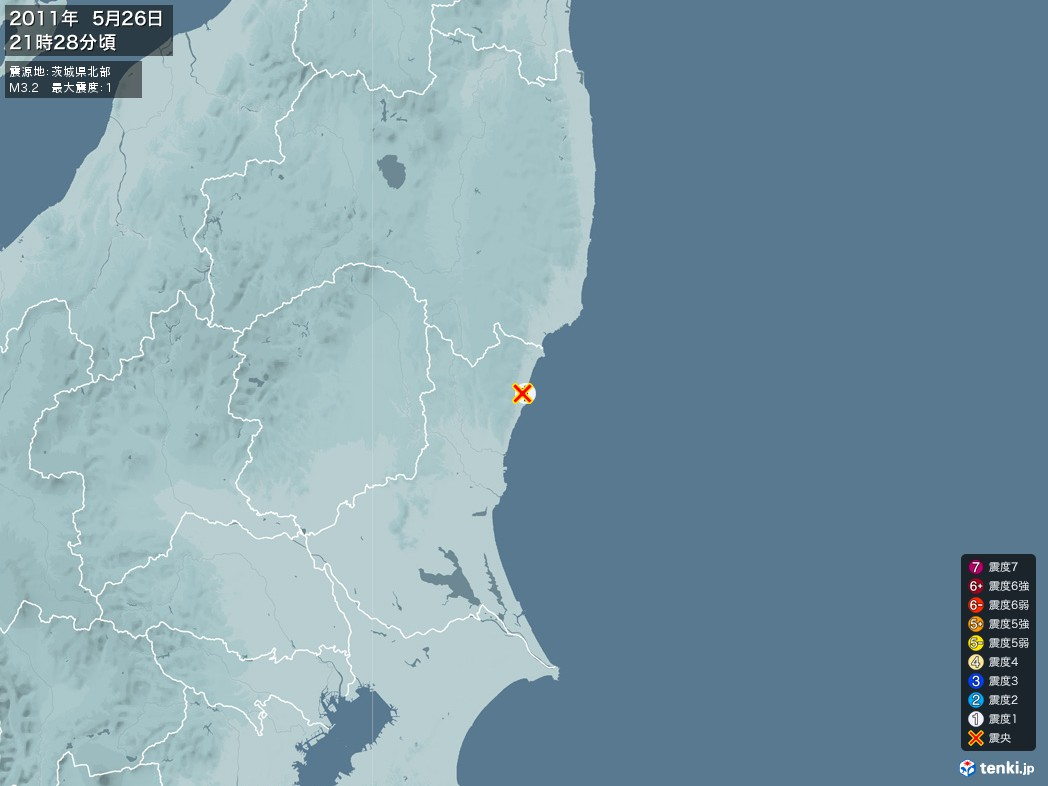 地震情報 2011年05月26日 21時28分頃発生 最大震度:1 震源地:茨城県北部(拡大画像)
