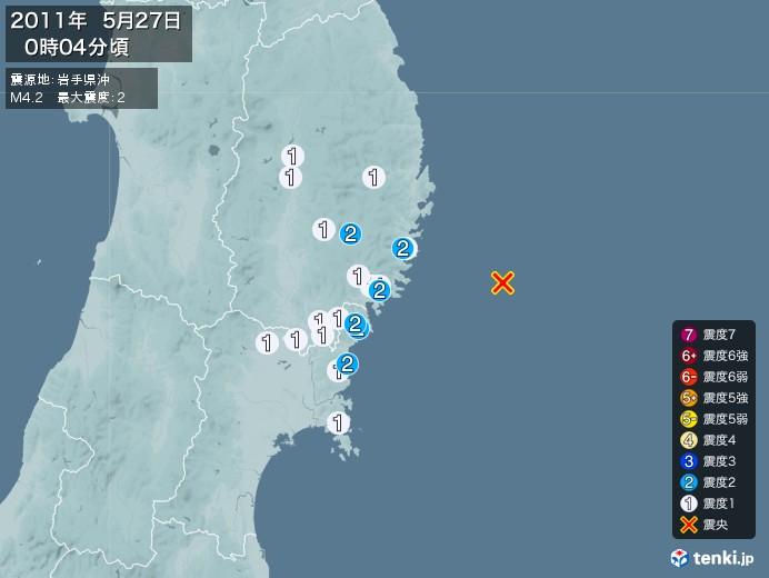 地震情報(2011年05月27日00時04分発生)