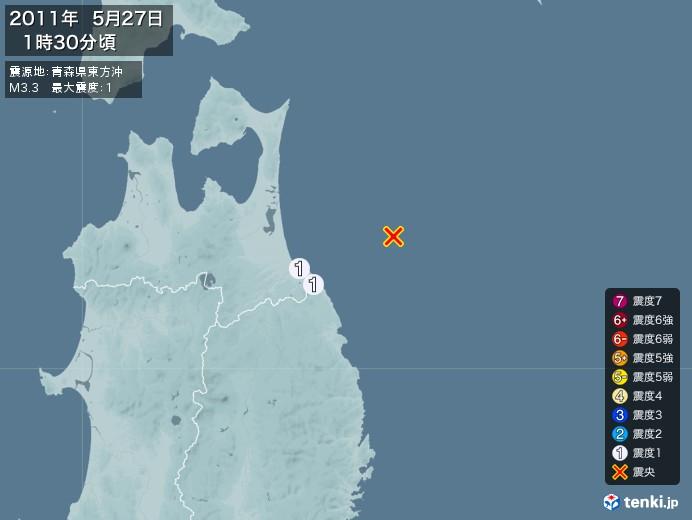 地震情報(2011年05月27日01時30分発生)