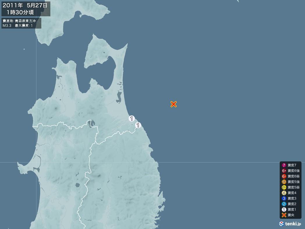 地震情報 2011年05月27日 01時30分頃発生 最大震度:1 震源地:青森県東方沖(拡大画像)