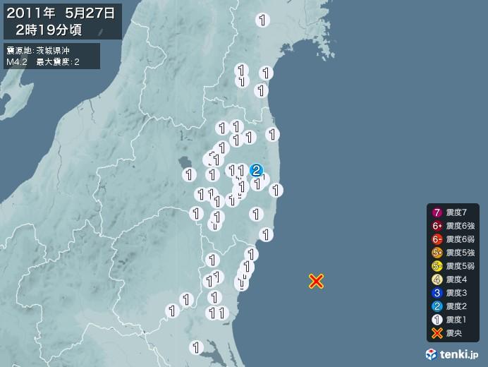 地震情報(2011年05月27日02時19分発生)