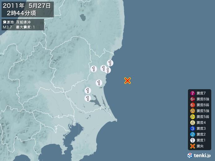 地震情報(2011年05月27日02時44分発生)