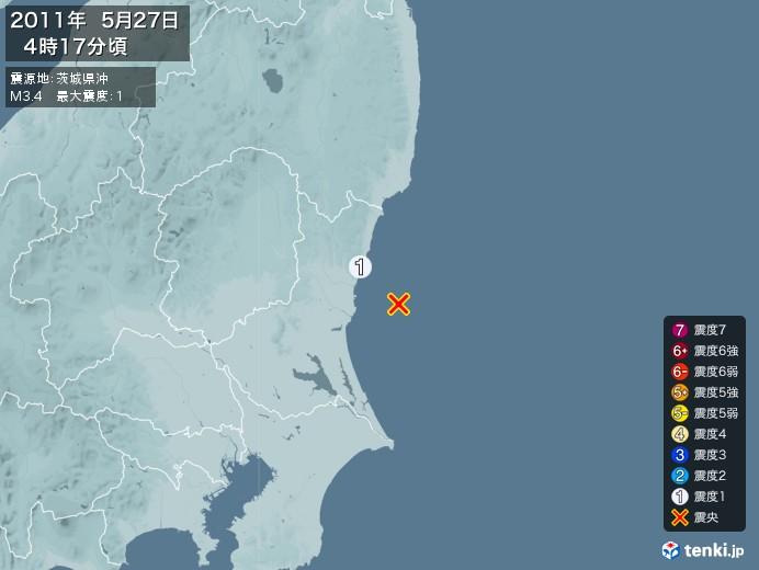 地震情報(2011年05月27日04時17分発生)