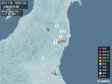 2011年05月27日04時50分頃発生した地震