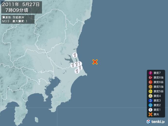 地震情報(2011年05月27日07時09分発生)