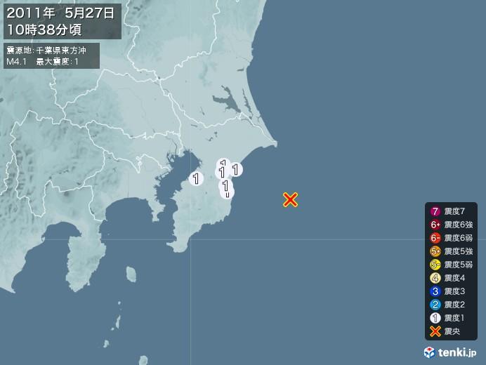 地震情報(2011年05月27日10時38分発生)