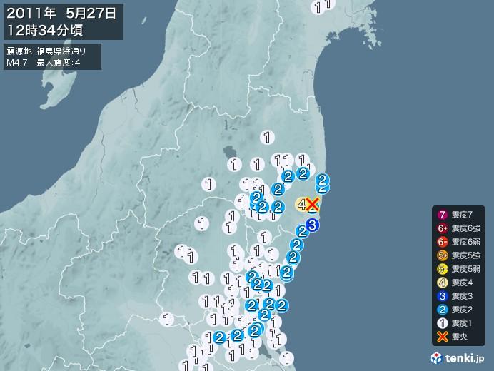 地震情報(2011年05月27日12時34分発生)