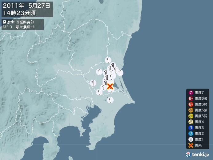 地震情報(2011年05月27日14時23分発生)