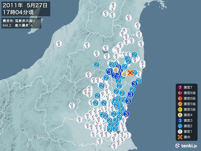 地震情報(2011年05月27日17時04分発生)