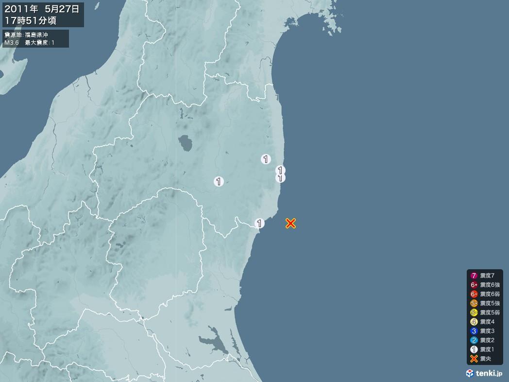 地震情報 2011年05月27日 17時51分頃発生 最大震度:1 震源地:福島県沖(拡大画像)