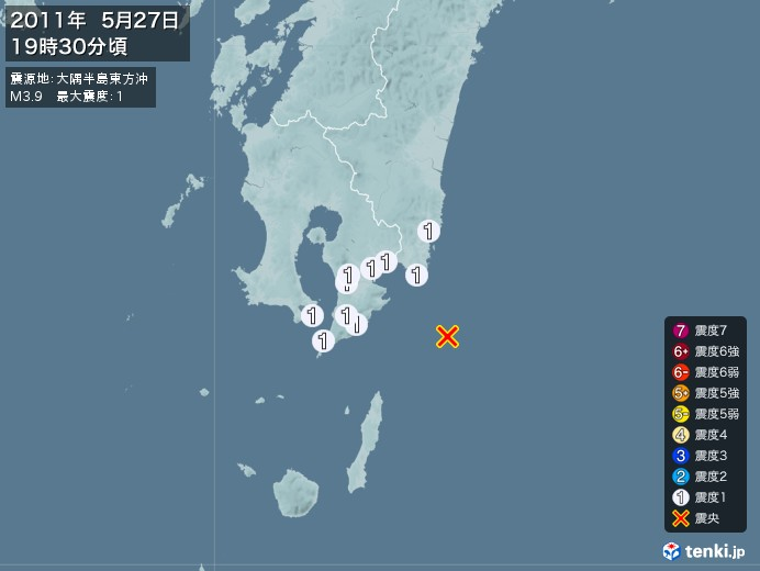 地震情報(2011年05月27日19時30分発生)