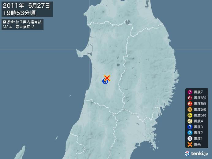 地震情報(2011年05月27日19時53分発生)