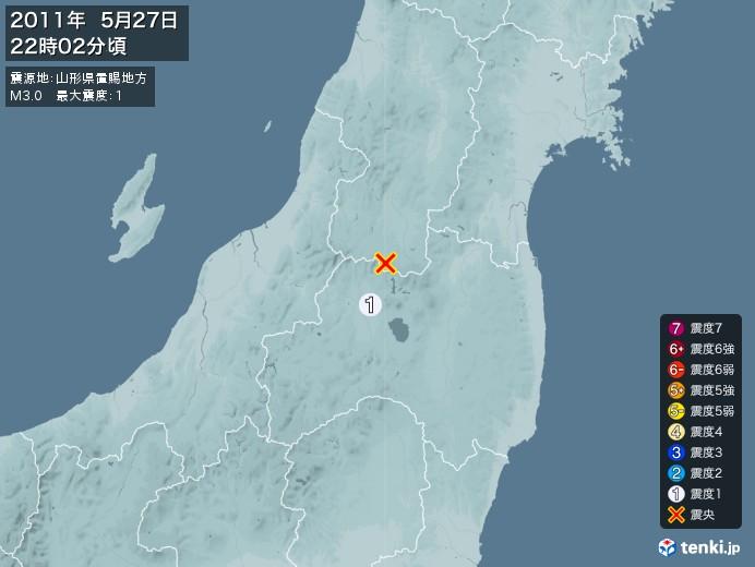 地震情報(2011年05月27日22時02分発生)
