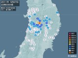 2011年05月27日22時33分頃発生した地震