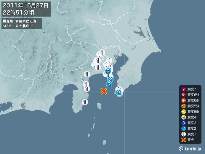 地震情報(2011年05月27日22時51分発生)