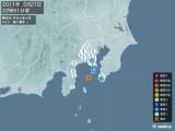 2011年05月27日22時51分頃発生した地震