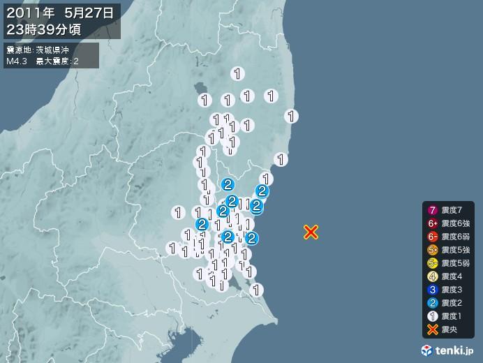 地震情報(2011年05月27日23時39分発生)
