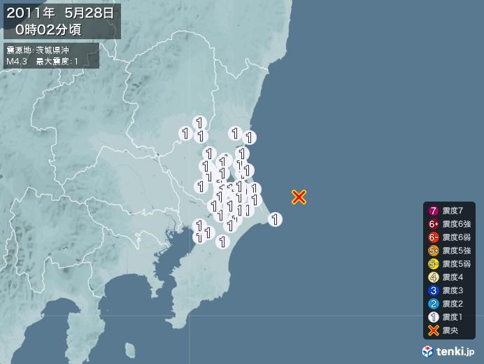 地震情報(2011年05月28日00時02分発生)