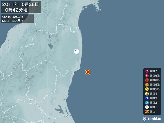 地震情報(2011年05月28日00時42分発生)