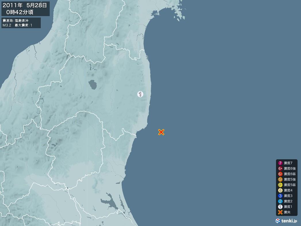 地震情報 2011年05月28日 00時42分頃発生 最大震度:1 震源地:福島県沖(拡大画像)