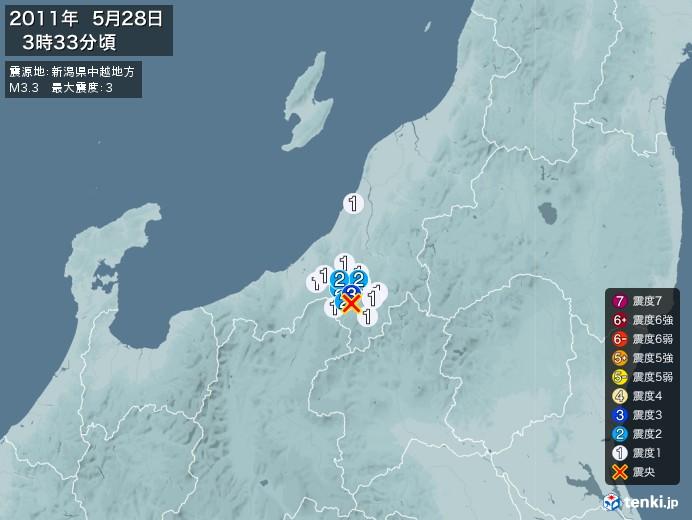 地震情報(2011年05月28日03時33分発生)
