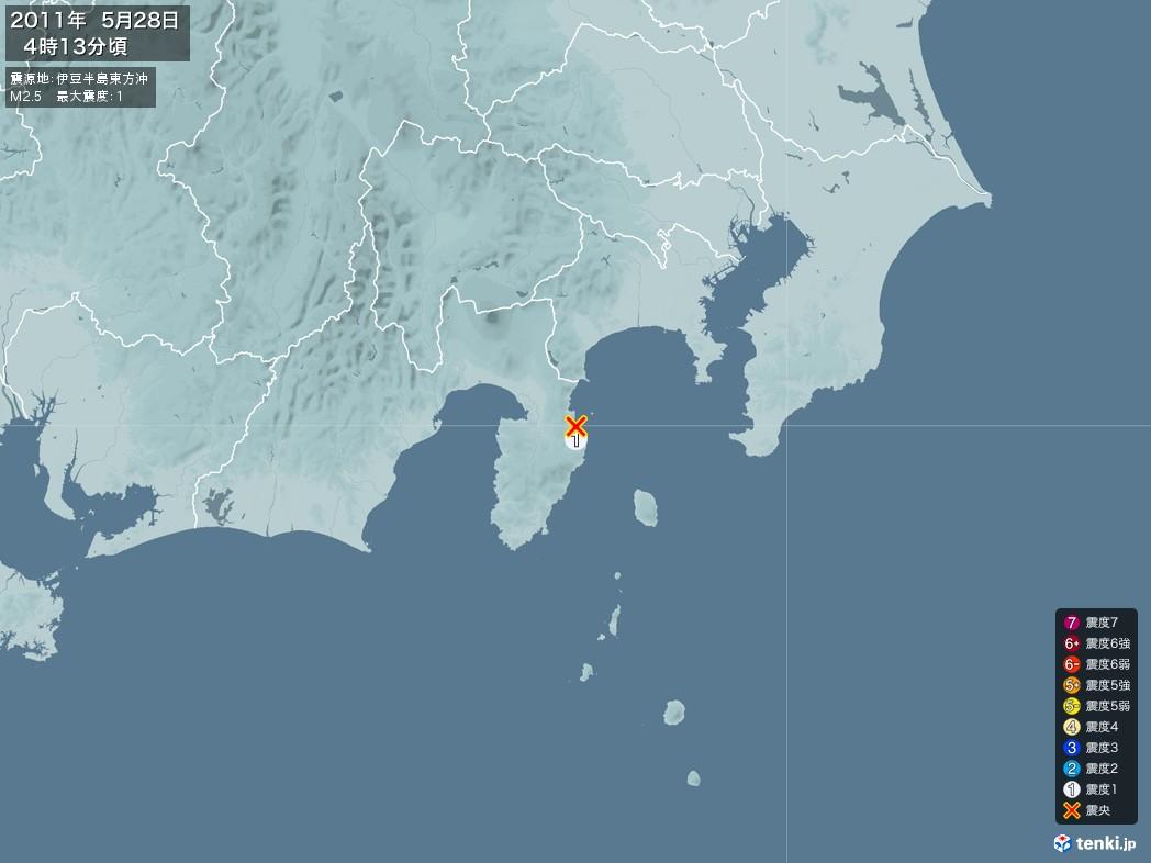 地震情報 2011年05月28日 04時13分頃発生 最大震度:1 震源地:伊豆半島東方沖(拡大画像)