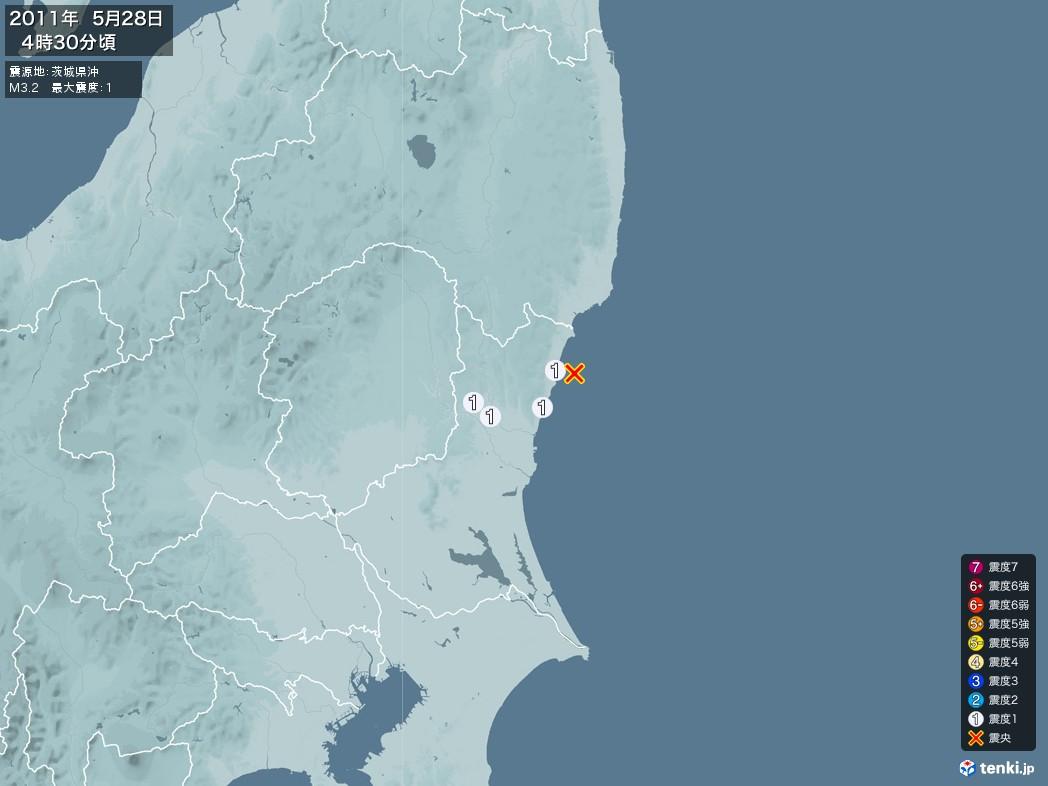 地震情報 2011年05月28日 04時30分頃発生 最大震度:1 震源地:茨城県沖(拡大画像)