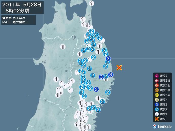 地震情報(2011年05月28日08時02分発生)