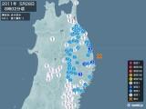 2011年05月28日08時02分頃発生した地震