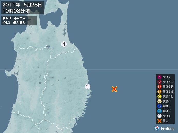 地震情報(2011年05月28日10時08分発生)