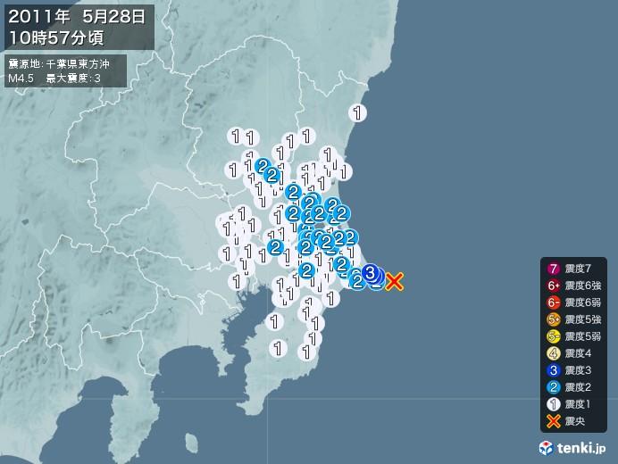 地震情報(2011年05月28日10時57分発生)