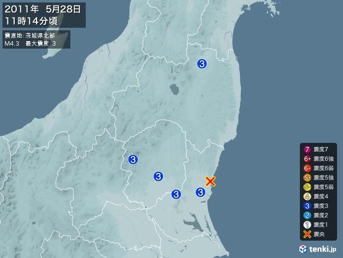 地震情報(2011年05月28日11時14分発生)