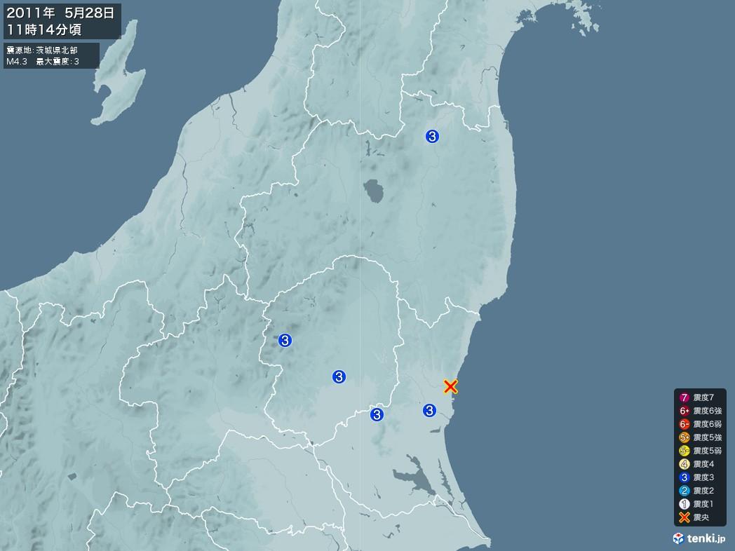 地震情報 2011年05月28日 11時14分頃発生 最大震度:3 震源地:茨城県北部(拡大画像)