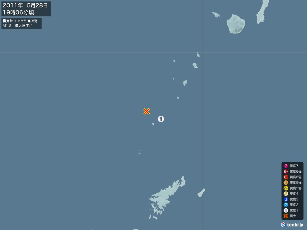 地震情報 2011年05月28日 19時06分頃発生 最大震度:1 震源地:トカラ列島近海(拡大画像)