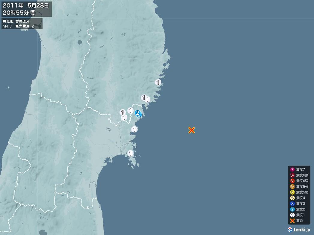 地震情報 2011年05月28日 20時55分頃発生 最大震度:2 震源地:宮城県沖(拡大画像)