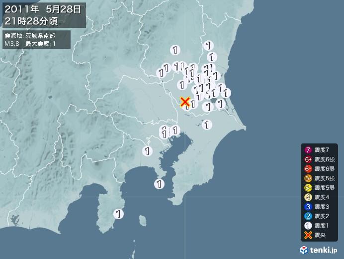 地震情報(2011年05月28日21時28分発生)