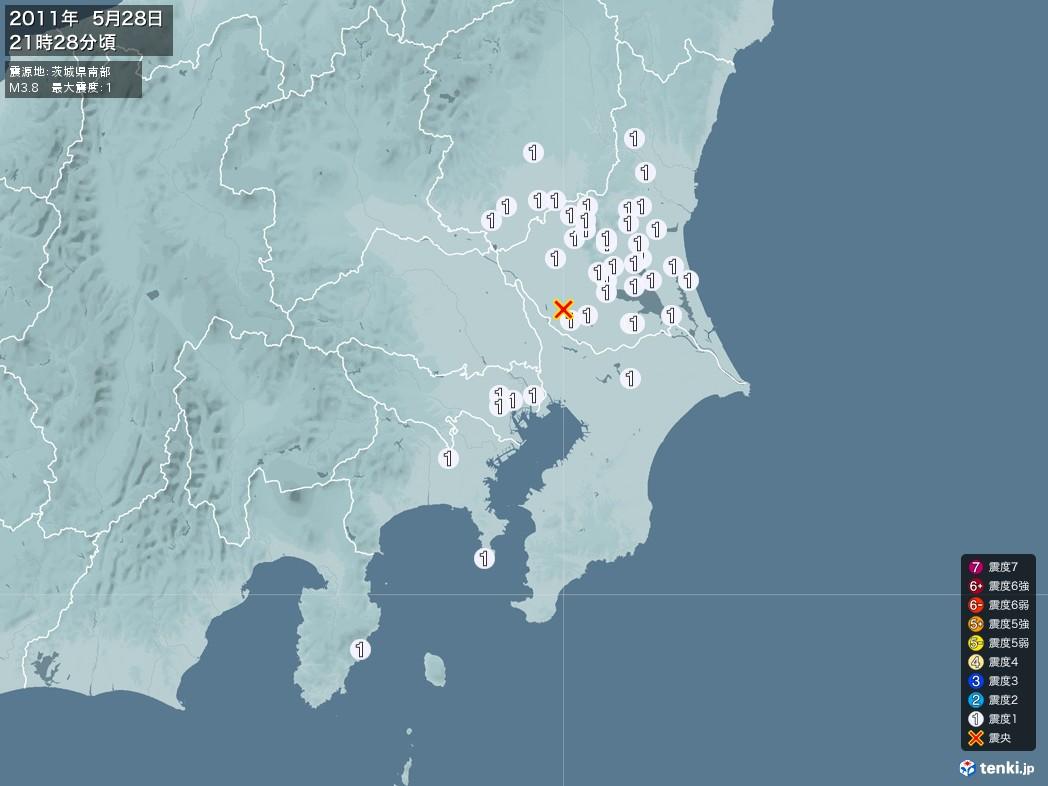 地震情報 2011年05月28日 21時28分頃発生 最大震度:1 震源地:茨城県南部(拡大画像)
