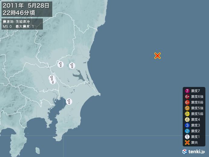 地震情報(2011年05月28日22時46分発生)