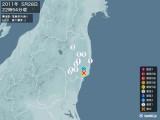 2011年05月28日22時54分頃発生した地震