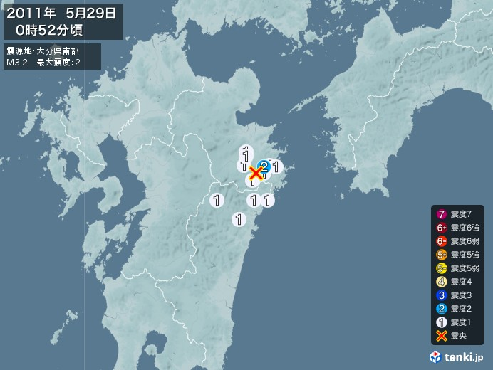 地震情報(2011年05月29日00時52分発生)