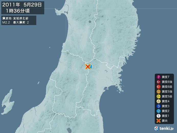 地震情報(2011年05月29日01時36分発生)