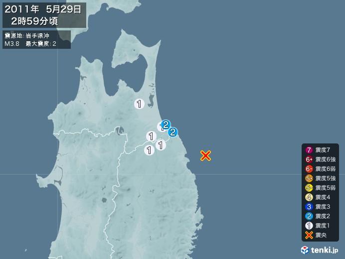 地震情報(2011年05月29日02時59分発生)