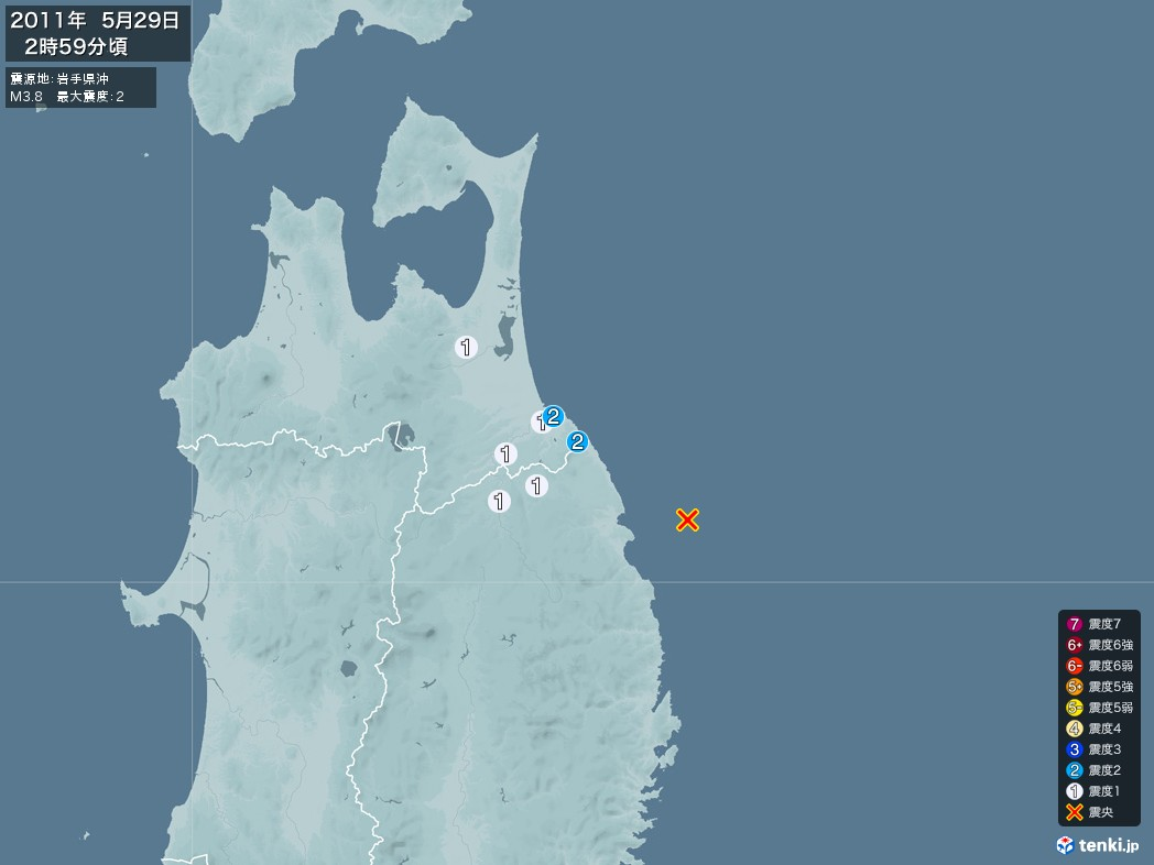 地震情報 2011年05月29日 02時59分頃発生 最大震度:2 震源地:岩手県沖(拡大画像)